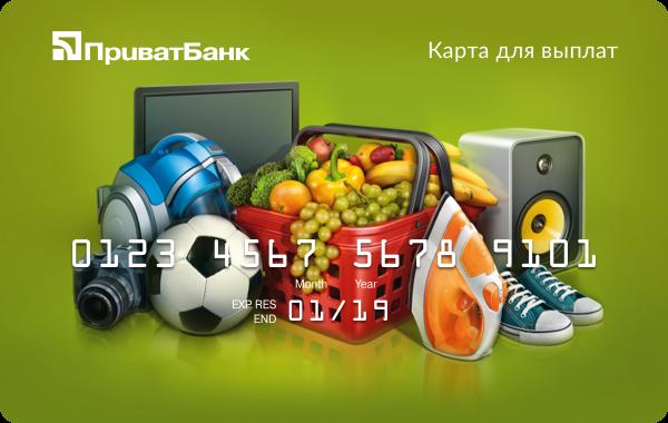 хоум кредит калькулятор потребительского кредита физическим лицам 2020 краснодар